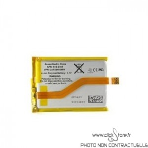 Batterie Ipod Touch 2