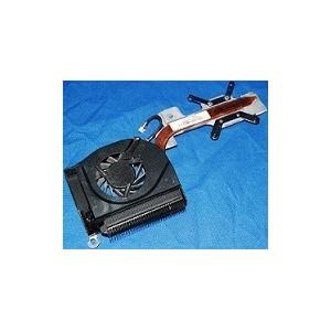 Ventilateur + Refroidisseur CPU et Chipset Graphique HP Compaq F700, V3000 HP Pavilion G6000, G6062ea